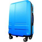 スーツケース 中型4-6日用 Mサイズ キャリーケース 超軽量 TSAロック搭載 大容量 ダブルファスナー 8輪キャリーバッグ 頑丈 人気色 ブルーの詳細ページへ