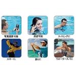 防水ポーチ アウトドアに大活躍!携帯・スマホなどを水から守る