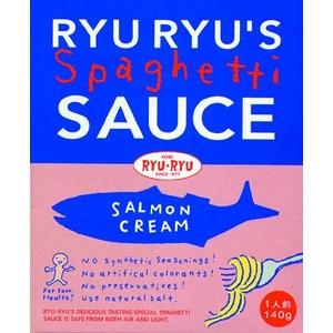 神戸RYURYU(リュリュ) サーモンクリーム 140g×12パックセット 【パスタソース】