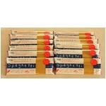 神戸リュリュのスパゲティ(500g/1.7mmサイズ) 12パックセット