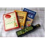 【お試し価格】神戸リュリュのパスタソース トマト・ミート・サーモン各1箱+オリーブオイル お試し4点セット