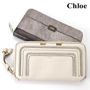 Chloe(クロエ) ラウンドファスナー 長財布 3P0571-161/00A・【A】Milk