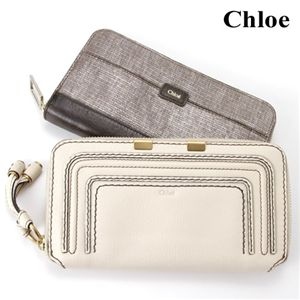 Chloe(クロエ) ラウンドファスナー 長財布 3P0471-224/090・【B】Silver