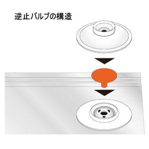 バキュームセットQ専用密封パック Lサイズ8枚組