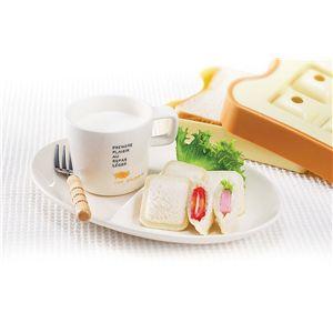 パンでパック ミニ 【2個セット】