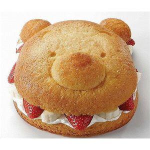 シリコンケーキ型(スポンジケーキ) くまのプーさん 【2個セット】