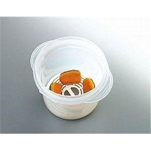 電子レンジ対応 ご飯メーカー(スノコ付き蒸し器対応) 【3個セット】