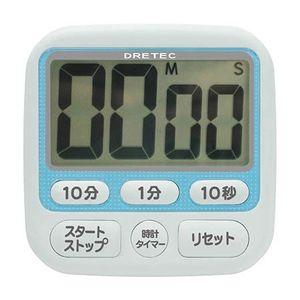 時計付 大画面タイマー 【6個セット】