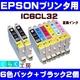 EPSON(エプソン) IC6CL32互換インクカートリッジ 6色パック+ブラック2個
