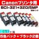 Canon(キャノン) BCI-321+320/5MP互換インクカートリッジ 5色パック+ブラック2個
