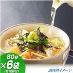 鹿児島 マダイ漬け茶漬け 80g×6袋(約12杯分)