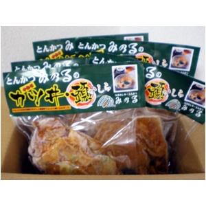 すこやか三元豚使用!! ブランド豚の本格かつ丼5食