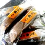 【九州銘菓】博多くろぼう126本セット(18本×7袋)
