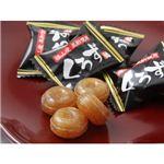 鹿児島県福山産黒酢使用 ヘルシーキャンディー くろず飴1キロ