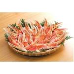 【2011年12月28日18時までのご注文は年内出荷】ご贈答用にも!カニ通が好む部位、ボイルズワイ蟹爪 1kgの詳細ページへ