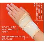 テーピングベルト:手首用 フリーサイズ ブラック