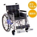 【消費税非課税】自走式車椅子 AA-01 座幅42cm 赤チェック