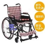 【消費税非課税】自走式 アルミ軽量 車椅子 AA-14 座幅40cm ブラウンチェック