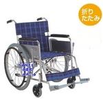 【消費税非課税】自走式 アルミ軽量 車椅子 AA-16 座幅42cm 紺チェック