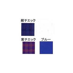 【消費税非課税】自走式 アルミ軽量 車椅子 AA-16 座幅40cm ブルー
