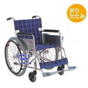 【消費税非課税】自走式 アルミ軽量 車椅子 AA-16 座幅42cm ブルー