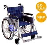 【消費税非課税】自走介助式 車椅子 ABA-01 座幅42cm 紺チェック