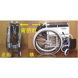 【消費税非課税】自走介助式 車椅子 ABA-01 座幅38cm 緑チェック