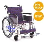 【消費税非課税】自走介助式 車椅子 ABA-14 座幅42cm 紫チエック