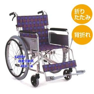 【消費税非課税】自走介助式 車椅子 ABA-14 座幅40cm 緑チエック