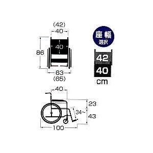 【消費税非課税】自走介助式 車椅子 ABA-14 座幅42cm 緑チエック