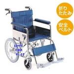 【消費税非課税】介助式 車椅子 BS-02 座幅40cm
