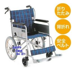 【消費税非課税】介助式 アルミ車椅子 BA-01 座幅40cm-紺チェック