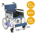 【消費税非課税】介助式 アルミ車椅子 BA-01 座幅42cm 赤チエック