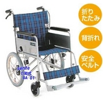 【消費税非課税】介助式 アルミ車椅子 BA-01 座幅42cm ブラウンチエック