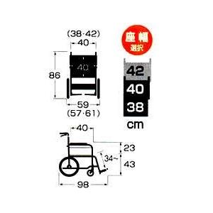 【消費税非課税】介助式 アルミ車椅子 BA-01 座幅38cm エンジ