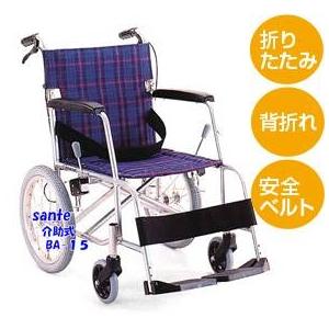 【消費税非課税】介助式 アルミ車椅子 BA-15 エンジ