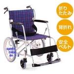 【消費税非課税】介助式 アルミ車椅子 BA-15 ブラウンチエック