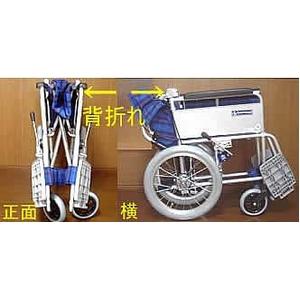 【消費税非課税】介助式 アルミ車椅子 BA-15 紺チエック