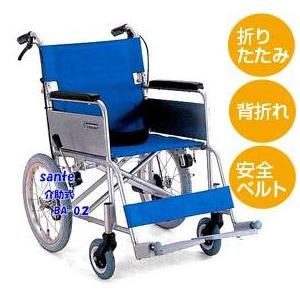 【消費税非課税】介助式 アルミ車椅子 BA-02 座幅38cm 緑チエック