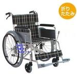【消費税非課税】自走介助式 アルミ車椅子 ABA-13 紺チエック