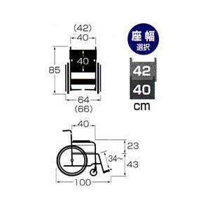 【消費税非課税】自走介助式 アルミ車椅子 ABA-13 座幅42cm ブルー