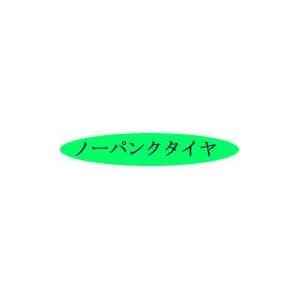【消費税非課税】旅行用(介助式) アルミ車椅子 BA-t1 エンジ
