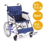 【消費税非課税】介助式 スチール 車椅子 BS-04 座幅40cm