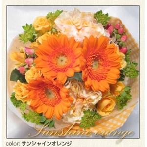 幸せいっぱいの贈り物 フェアリーブーケ サンシャインオレンジ とっておきのプレゼント♪心を込めた花束を・・・♪