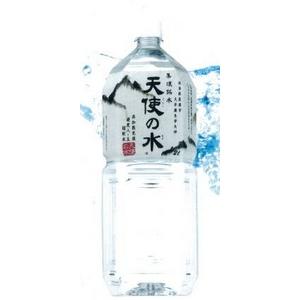 ミネラルウォーター【在庫あり】美濃銘水「天使の水」2L×12本セット(訳あり)