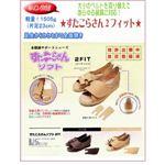 すたこらさんソフト2FIT 両足(ブラック) サイズ:27.0〜27.5  機能充実で低価格 【アスティコ】