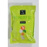 栄養そのまま凝縮保存食「乾燥野菜」(1袋:10g×10袋)【5個セット】の詳細ページへ