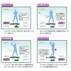 リーダーボード (日本語版インストラクションDVD付)