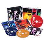 歌ものがたり〜時代の歌謡曲〜 CD5枚組の詳細ページへ