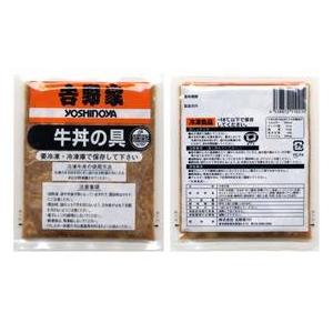 吉野家 冷凍牛丼の具 15食入り